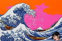 The-big-wave-off-Kanagawa-_-Modesty-Blaise-2010-80x120-cm-acrylic-on-canvas.jpg